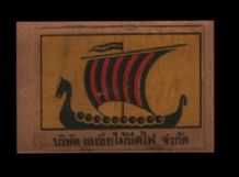 SIAM very old Thailand matchbox label RARE  #376